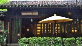 Amanfayun Tea House