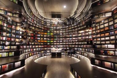 Hangzhou book store